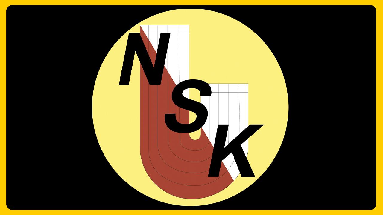 NSK Baan 2021 georganiseerd door AV Phoenix